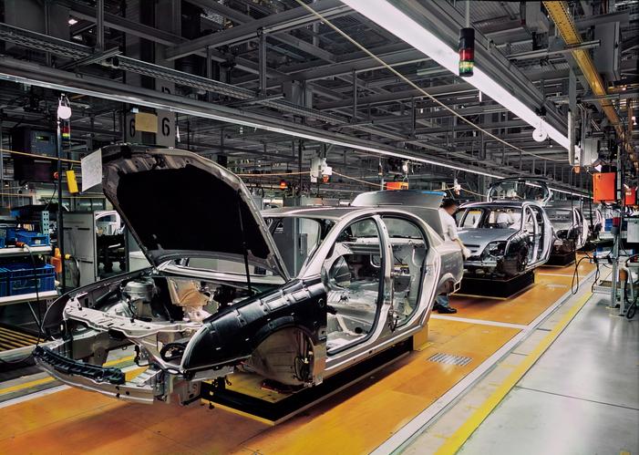 American Car Factory