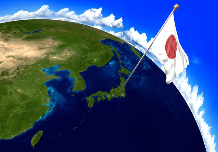 JAPANESE RARE EARTH